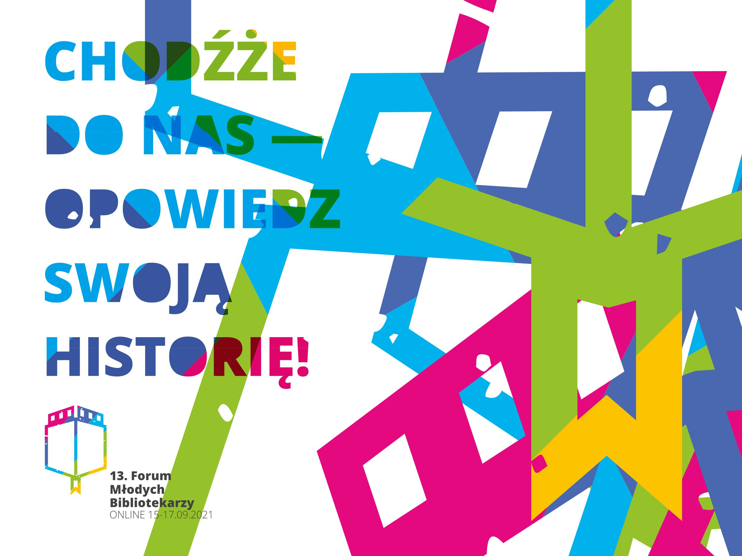 13. Forum Młodych Bibliotekarzy